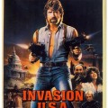 Invasion USA (1985) [Cannon Asia]
