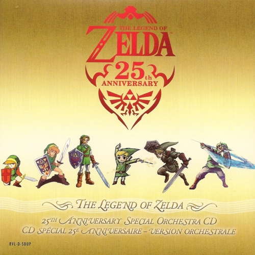 The Legend of Zelda 25th Anniversary Soundtrack Cover
