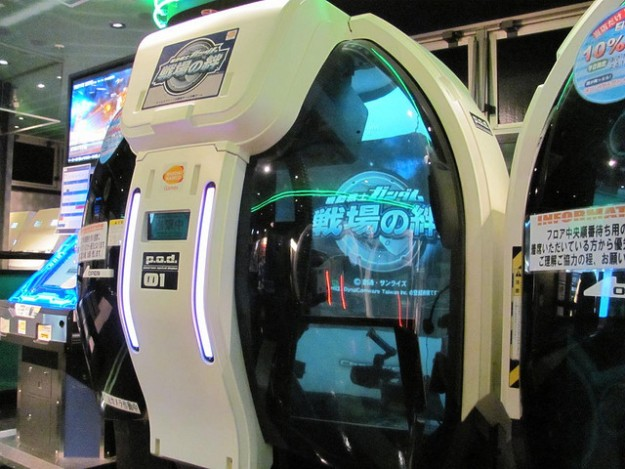 Mobile Suit Gundam Bonds of the Battlefield Arcade Machine Weird Japanese Games 1