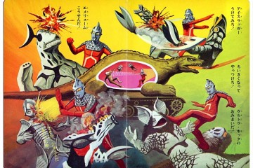 Kaiju Ultraman Japanese Art