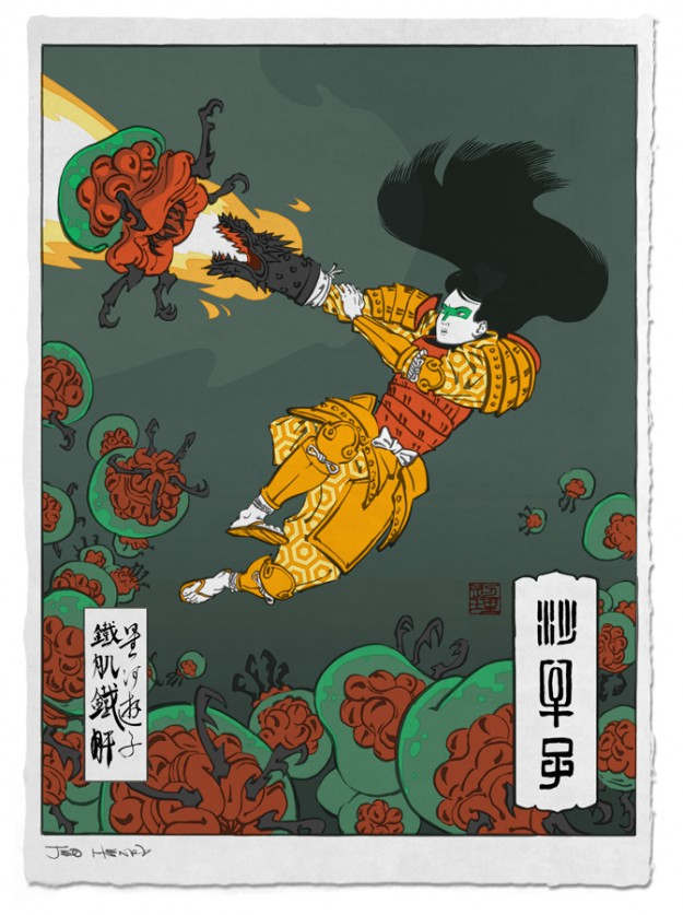 Metroid Japanese Art Japan Poster Woodblock Fan Art Design