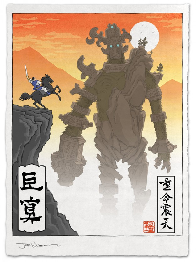 Shadow of the Colossus Japanese Woodblock Art Poster